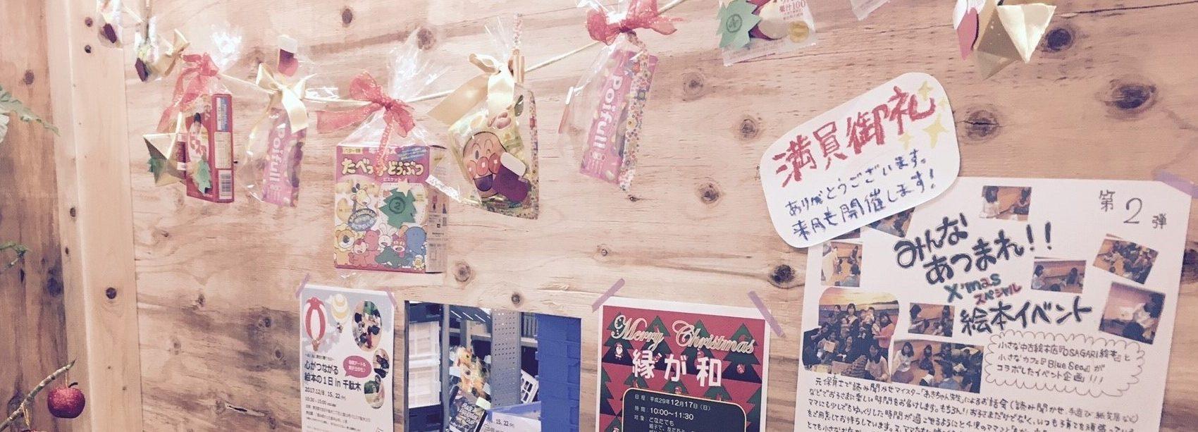 クリスマスのスペシャルオファー☆彡