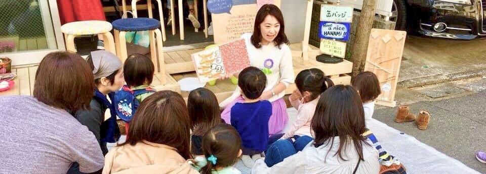 絵本育児アドバイザーが絵本選びをお手伝い。